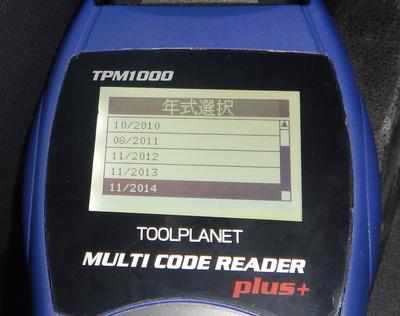 TPM1000_5.JPG