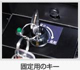 start-ph007.jpg