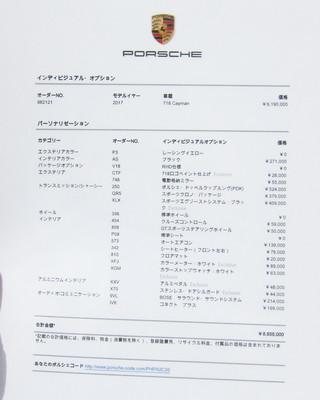 718Cayman_4.JPG