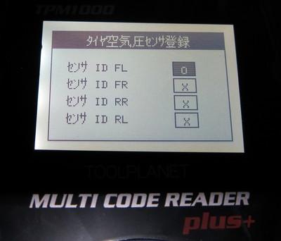 TPM1000_tire.JPG