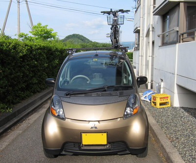 ai_cyclecarrier1.JPG