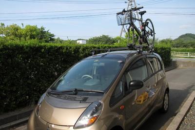 ai_cyclecarrier2.JPG