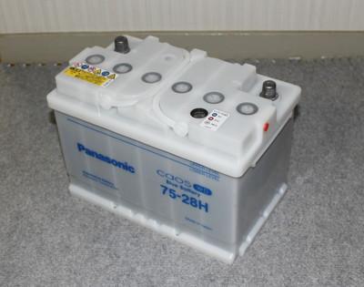 batteri1.JPG